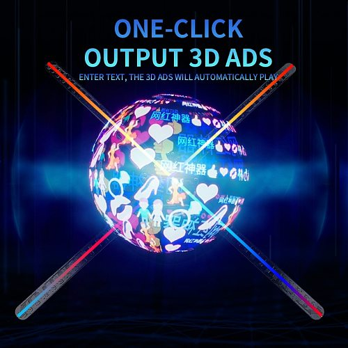 2020 One click output 3DS super high clear iamge best advertising player 3d led light hologram display holographic player