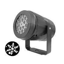 Christmas Rotating Snowflake Laser Light Snowfall LED  Projector Moving Snow Party Decor Night Lamp Snow Projector Light Decor