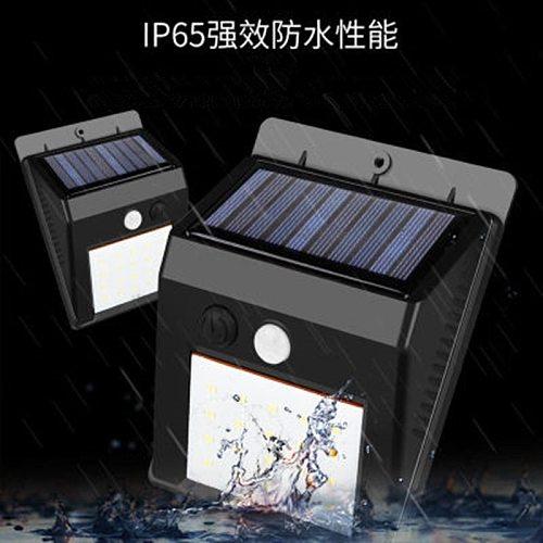 20/100 LED Solar Led Light Outdoor  PIR Motion Sensor Waterproof Street Lamp Gate Corridor Wall Light Garden Decoration Outdoor