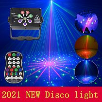 Rechargeable DJ Disco Light 128 Patterns Voice Control Music Laser Projector Lamp led Stage Lights Effect Party Show with Remote