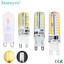 1 piece Silicone G9 3W 5W 7W 9W SMD 2835 LED Corn lamp Droplight Chandelier LED candle bulb Pendant light spotlight lighting