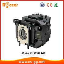 Projector lamp ELPLP67 V13H010L67 for Epson EB-X02 EB-S02 EB-W02 EB-W12 EB-X12 EB-S12 EB-X11 EB-X14 EB-W16 EX3210 EX5210 EX7210