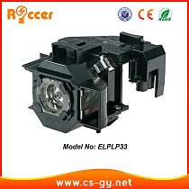 SHENG Projector Lamp  ELPLP33 V13H010L33 For EPSON EMP-S3 EMP-S3L EMP-TW20/EMP-TW20H