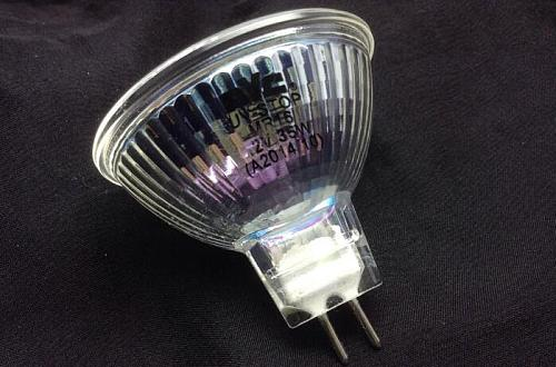 1pcs MR16 Halogen Bulb 12V 20W 35W 50W 50MM Clear Glass Dimmable Spot Lights Warm White 2700K