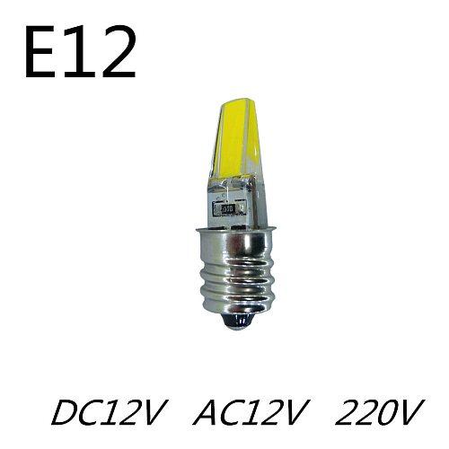 E12 COB LED 12V E12 220V COB table lamp bulb Refrigerator bulb Household appliances light bulb crystal light E12 Candle bulb