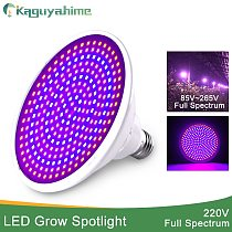 Kaguyahime LED Grow Light E27 Lampada LED Grow Lamp Full Spectrum 4W 7W 12W 15W 50W Indoor Plant Lamp UV Flowering Hydroponics