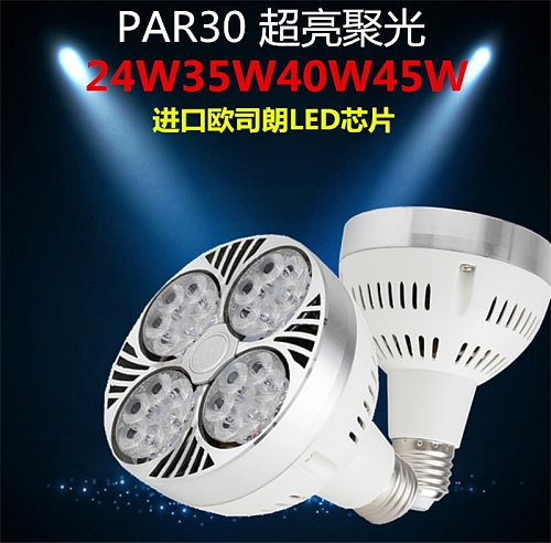 AC85-240V E27 40W 35W LED tube warm white light energy saving lamp Fluorescent spot light bulb for living room