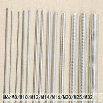 M6 M8 M10 M12 M14 M16 M20 M25 M32 Lamp Tooth Tube