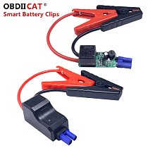 Auto engine booster torage battery clamp accessories connected Car Emergency jump starter clips