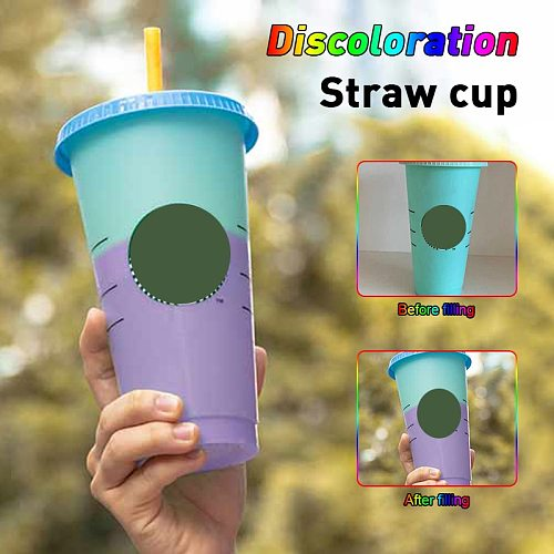 700ml Color Change Coffee Cup mug With Lid With Logo Straw Cup Reusable Cups Plastic Tumbler Matte Finish Coffee mug tazas