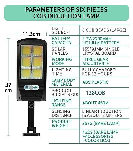 128COB OutIdoor Solar LED Street Light Waterproof Wall Lamp Smart Remote Control Upgrad 450㎡ Lantern Garden Square Highway Light