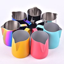 Milk Steaming & Frothing Pitcher Stainless Steel Non-Stick Milk Jug Pull Flower Cup For Coffee Cappuccino Latte Art