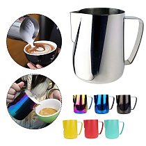 Kitchen Milk Steaming Frothing Pitcher Home Stainless Steel Non-Stick Milk Jug Coffee Cappuccino Latte Pull Flower tool Cup