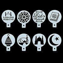Ramadan Eid Mubarak Design 8Pcs Mold Coffee Milk Cake Cupcake Stencil Template Coffee Strew Pad Duster Spray Tools For Festival
