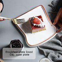 Ceramic Plate Multifunctional Breakfast Plate Toast Shaped Bread Plate Salad Plate Fruit Snack Tray Household Tableware
