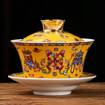 280ml Jingdezhen Tea Bowl Ceramic Bone China Tea Tureen Enamel Gaiwan Kung Fu Teaware Master Puer Cup Decoration Crafts Gifts