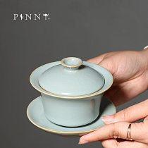PINNY 100ML Retro Ruyao Crack Gaiwan Ceramic Pigmented Kung Fu Tea Tureen Traditional Chinese Tea Bowl