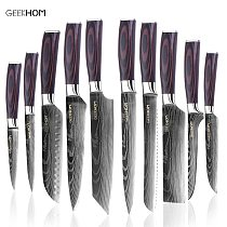 Kitchen Knives Set Tools Professional Chef Knives Japanese High Carbon Stainless Steel Imitation Damascus Pattern Knife Set