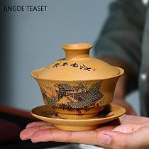 Yixing Purple Clay Tea Gaiwan Teacup Hand Painted Tea tureen Chinese Retro Tea set Accessories Tea Ceremony Drinkware Home 125ml