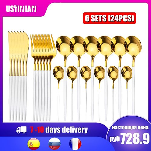 Gold Cutlery Set 24Pcs/6Set Tableware Sets Of Dishes Knifes Spoons Forks Set Stainless Steel Cutlery Dinnerware Spoon Set