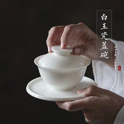 Dehua Handmade White Porcelain Tea Tureen White Jade Ceramic Teacup Kung FuPu'er Green Tea Oolong Three Bowls Teaware