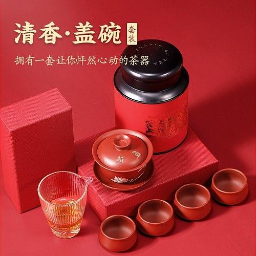 Initiates a pot of tea fragrance yixing all pure hand dahongpao tureen scent tureen kung fu tea brewing bowl to tea cups