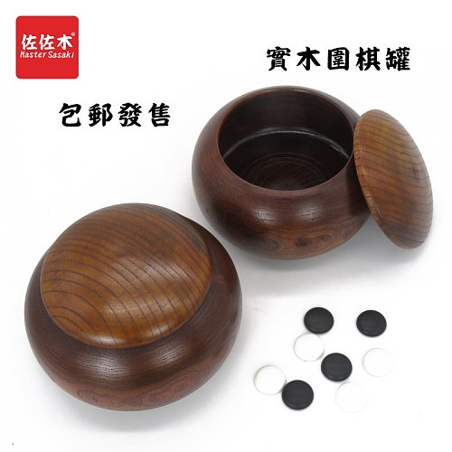 free shipping Master Retro Style Upscale custom wood can go pot wild jujube five pieces of wood Weiqi box tank 14.5*8cm