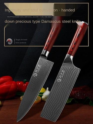 Steel Knife Kitchen Knife Japanese-Style Cooking Knife Sushi Knife Fish Knife Super Fast Super Sharp Professional Chef Knife