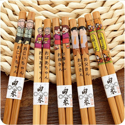 5 Pairs Home Bamboo Wooden Chopsticks Sticks for Sushi Chinese Noodles Boutique Gift Box Portable Cutlery Set Kitchen Tableware