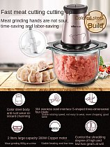 Meat Grinder Household Electric Stainless Steel Automatic Small Minced Meat Mashed Garlic Cooking Machine Official Flagship