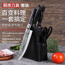 Imitation big horse pattern sharp 5-piece set knife kitchen chopping bone knife slicing knife scissors sharpening knife stick