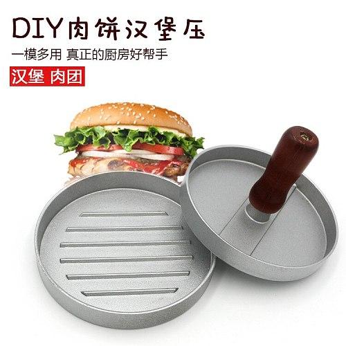 Kitchen Accessories Burger Press Hamburger Maker Non Stick Cakes Patty Mold Ideal for BBQ DIY Burger Maker Cooking Tool