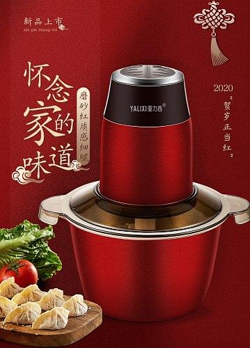 Electric Stainless Meat Grinder Machine Vegetable Stuffer Multi Function Kitchen Meat Grinder Chopper Cocina Home Garden DG50MG