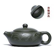 Green Clay Flat Shih Ball Hole Yixing Purply Clay Teapot Chinese Kongfu Tea Pots 180ml