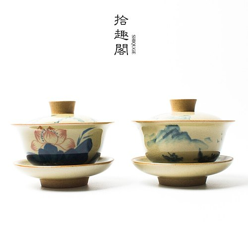 NEWYEARNEW Handwork Tureen Cup of Tea Chinese Style High Quality Teaware Set Kung Fu Accessories Business Gift