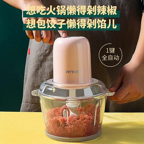 Food Chopper Meat Grinder Garlic Blender Sausage Stuffer Tomato Grinder Vegetable Processor Moledora De Carne Kitchen DE50JR