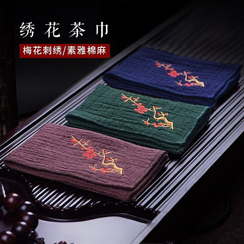 Chinese Style Cotton/Linen Embroidered Absorbent Cotton Tea Towel kitchen Towel Napkin Cleaning Cloth Tea Towel Super Durable