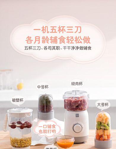 Food Processor Meat Grinder Electric Mixer Grinder Vegetable Meat Grinder Sausage Stuffer Picadora De Carne Kitchen DE50JR