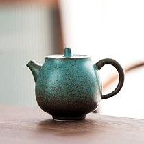 Porcelain Teapot Incense Cozy Charm Chinese Kung Fu Teapot Container Porcelain Tea Infuser Dzbanek Do Herbaty Teapots BG50CH