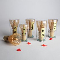 Bamboo Tea Whisk Matcha Point Green Tea Powder Appliance Matching Tool I88