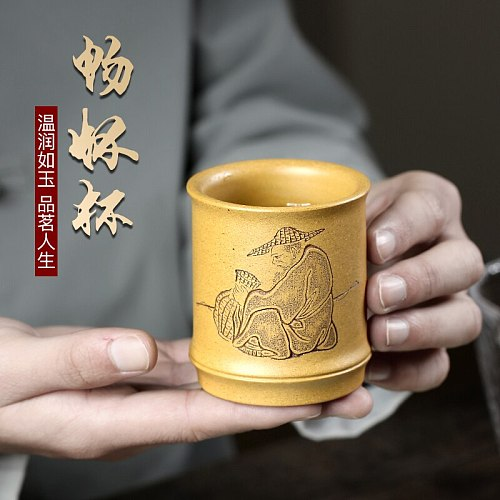 TaoYuan 】 yixing pure manual purple sand cup kung fu tea set undressed ore gold coziness masters cup 160 cc