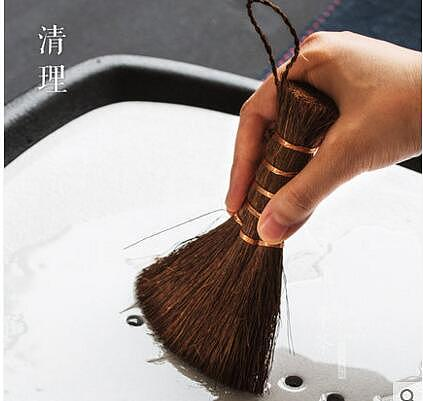 Handmade natural tea brush cleaning broom tools Tea Pet tea ceremony accessories