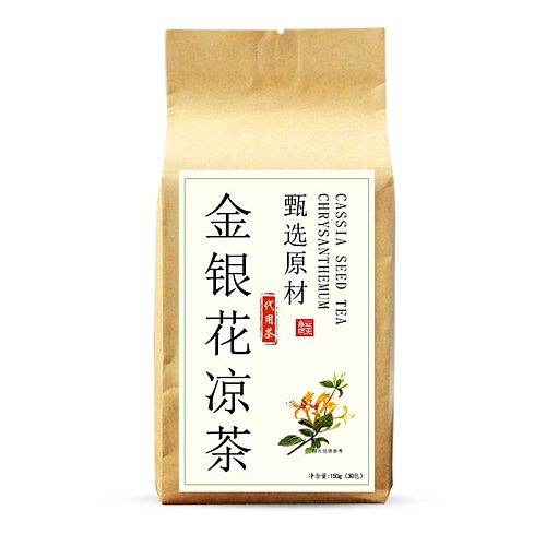 30 Pcs Honeysuckle Tea Herbal Chinese Tea Bags Include Goji Berry, Double Red Rose Slimming Tea 150g