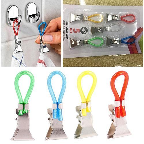 5pcs Hook Holder Key & Decorative Hooks High Quality Hanger For Tea Towel Tea Towel Hanging Clips bag Hanging Clips Waterproof