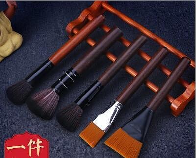 Tea brush plastic handle tea sweeping tool wood  tea ceremony accessories