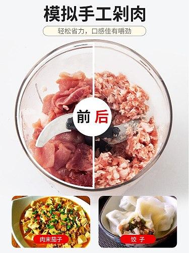 Multifunction Meat Grinder Stuffer Vegetable Manual Meat Grinder Hand Pull Food Chopper Moedor De Carne Kitchen Tools DF50JR