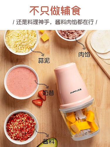Mini Vegetable Meat Grinder Machine Blade Home  Electric Mixer Fruit Stuffer Meat Grinder Tools Cocina Kitchen Supplies DG50MG