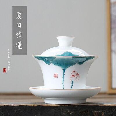 Hand Painted Ceramic Tea Tureen Kung Fu Pu'er Black Tea Oolong Teaware Large Hand Catch Bowl Chinese Tea Ceremony Accessories