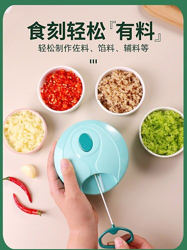 Vegetable Food Meat Grinder Parts Blade Home Food Processor Manual Meat Grinder Stuffer Moedor De Carne Kitchen Tools DF50JR