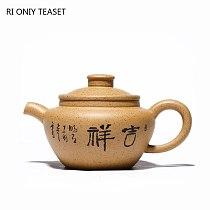 190ml Yixing Famous Purple Clay Teapots Traditional Handmade Tea Pot Beauty Kettle Chinese Zisha Teaware Tea Ceremony Customized